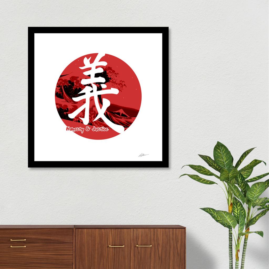 «Bushido Kanji - Gi, Honesty And Justice» Art Print by Gi ...